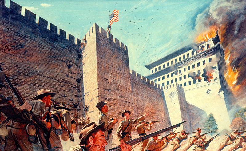 File:Siege of Peking, Boxer Rebellion.jpg