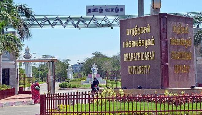 A view of the Bharathidasan University in Tiruchi.B_VELANKANNI RAJ