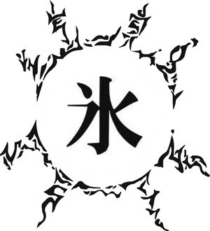 Four Symbols Ice Seal Naruto Profile Wikia The Shinobi Legends Clipart Best Clipart Best
