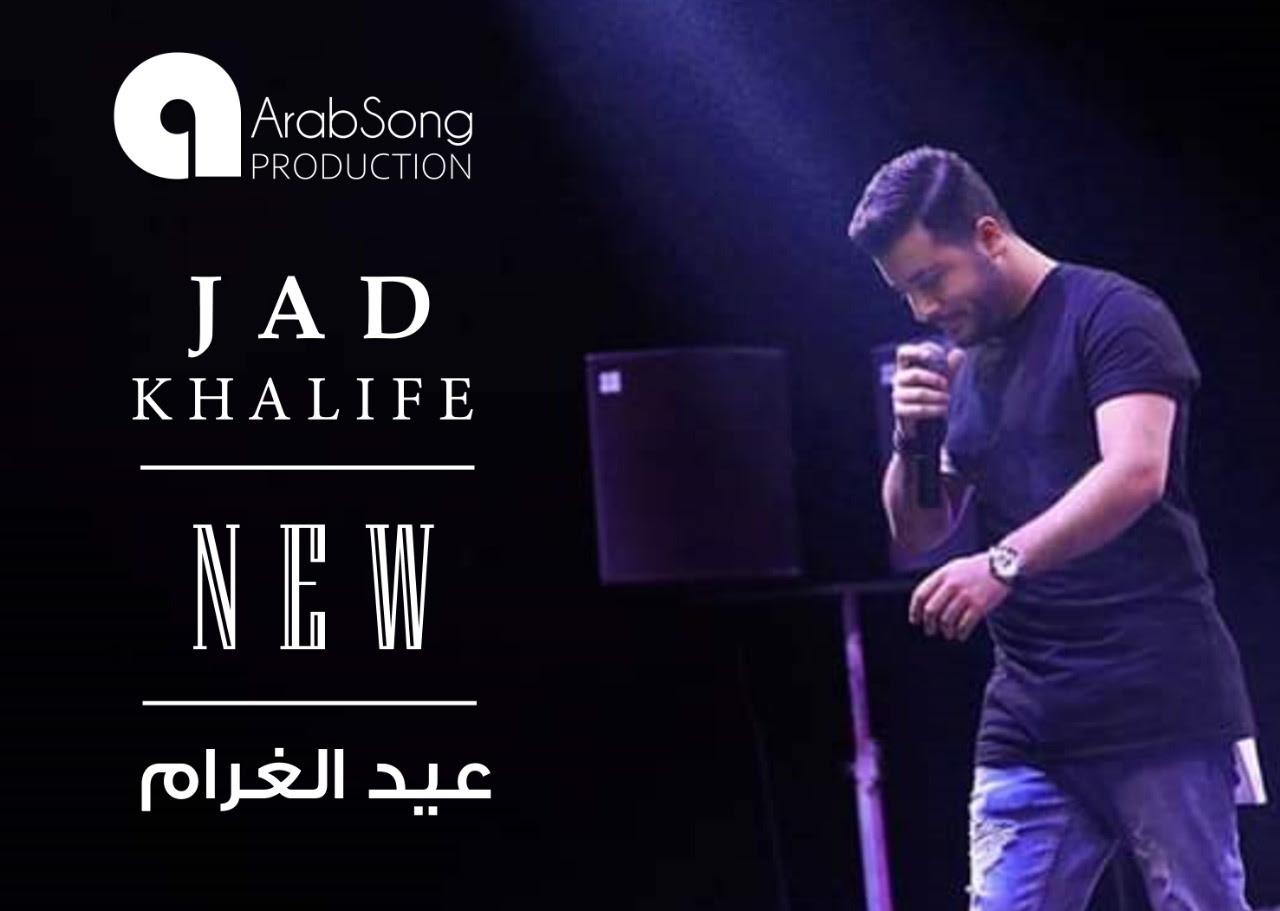 arabsong.top - أغنية تحميل mp3(1)