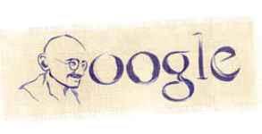 Gandhi+Logo