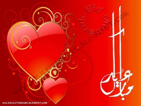 Beautiful-Eid-Greeting-Cards-Pictures-Photo-Eid-Mubarak-Card-Image-Wallpapers-2013-3