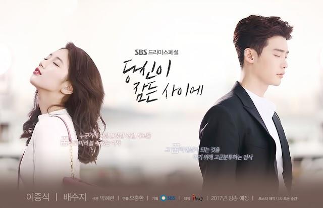 Sinopsis Drama Korea While You Were Sleeping