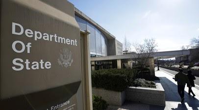 США надеются на совместную работу с Россией по иранской ядерной сделке