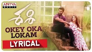 Okey Oka Lokam Lyrics - Sid Sriram ~ LYRICGROOVE
