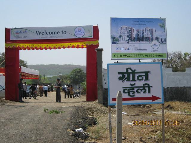 Reelicon Vishwa 1 BHK 2 BHK Flats Narhe - Ambegaon Pune