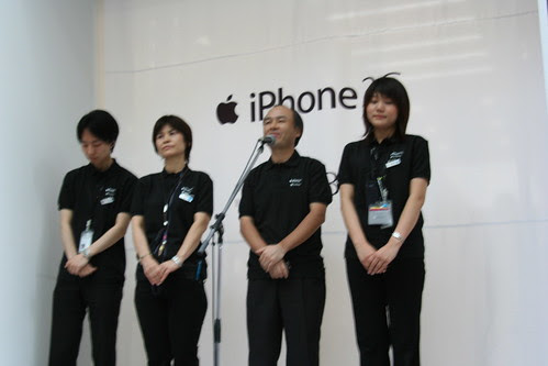 iPhone launch Softbank Omotesando by nobihaya.