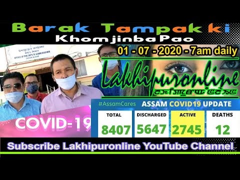 Barak Tampak ki Khomjinba Pao - 1 July 2020
