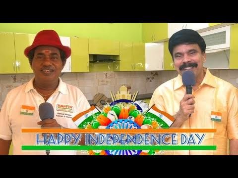 Happy Independence Day | Ramya Modular Kitchen & Interiors,