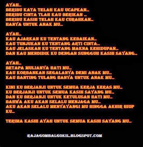 puisi hari ayah nasional ucapan selamat hari ayah kata