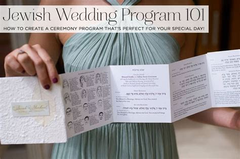 25  Best Ideas about Jewish Wedding Invitations on