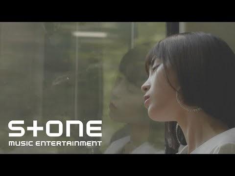 เนื้อเพลง+ซับไทย Vacation - Gaeko (개코) Feat. Sole Hangul ...
