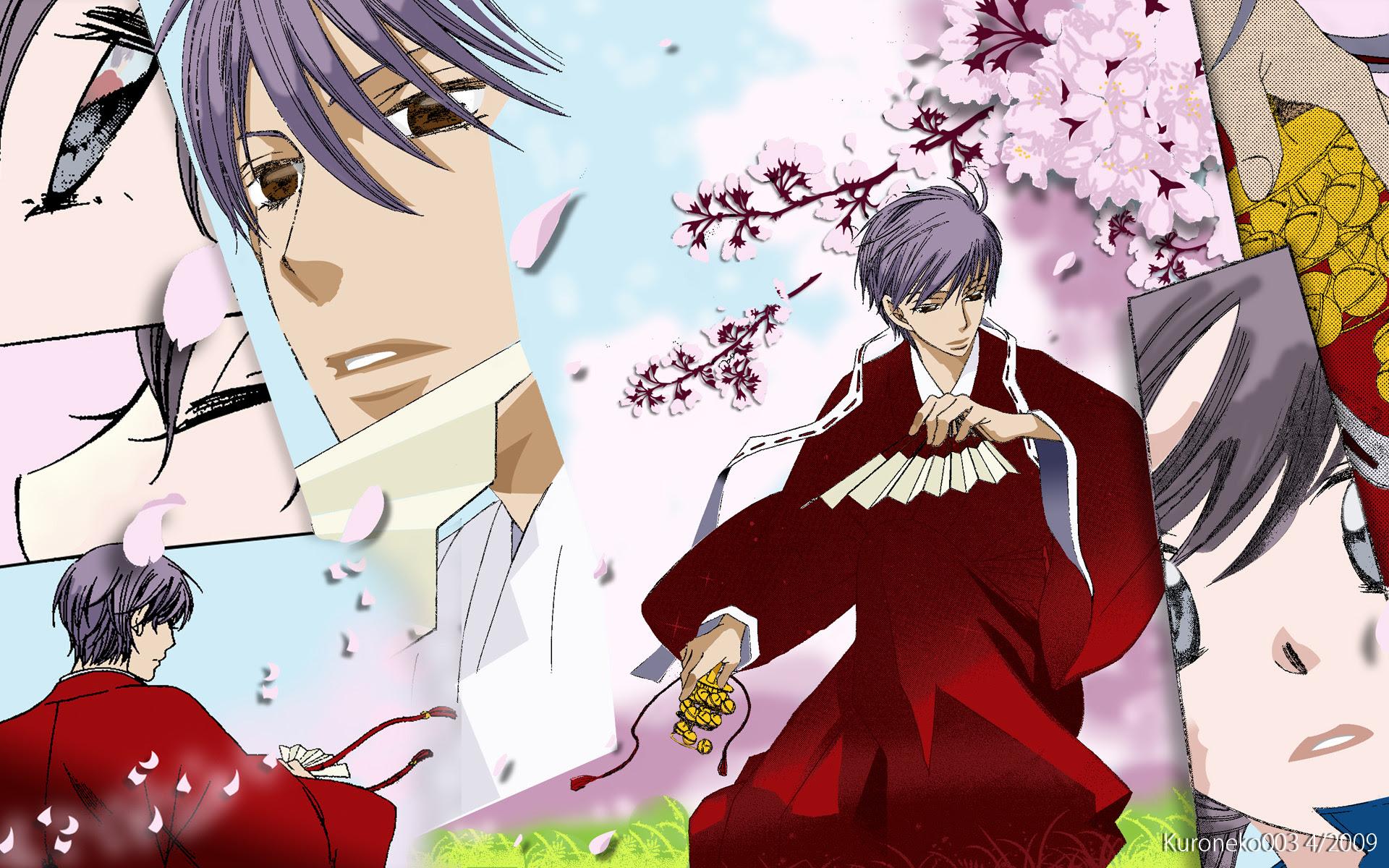 Arakure Wild Ones Wallpaper Done The Crimson Flower Blog