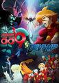 Cyborg 009 VS Devilman   filmes-netflix.blogspot.com