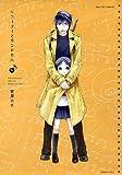 リコーダーとランドセル 5 (バンブーコミックス)