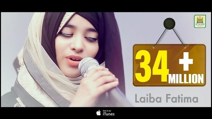 Tamanna muddaton se hai Jamaal-e-Mustafa ﷺ dekhoon - Laiba Fatima - Islamic Naat Lyrics