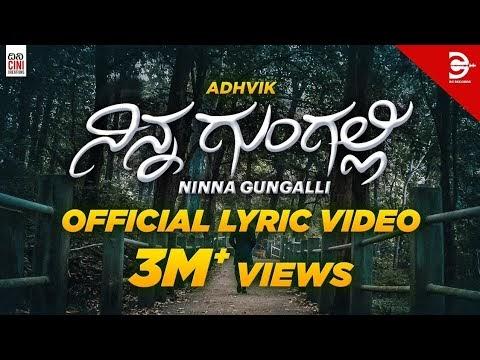 Kannada Song  Ninna Gungalli Lyrics – Adhvik