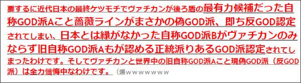 http://tokumei10.blogspot.com/2016/04/god.html
