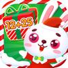 cheng cheng - 儿童数学游戏圣诞版-益智启蒙教育提高数学能力 artwork