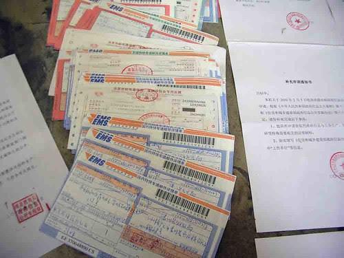 09+给四川各级政府发出的信息公开申请快件收据+小