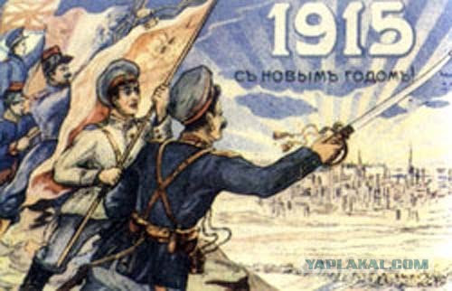 Русские, дореволюционные, новогодние открытки, Съ Новымъ годомъ!