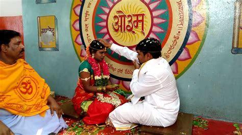 Arya samaj marriage 2   YouTube