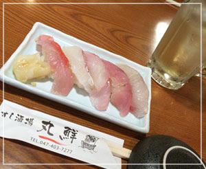「ツダヌマ~ル」7軒目、最後はお寿司で〆!