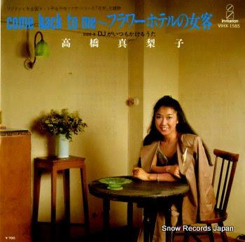 TAKAHASHI, MARIKO come back to me - flower hotel no onnakyaku