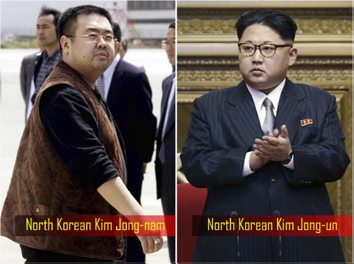 North Korean Kim Jong-nam and Kim Jong-un