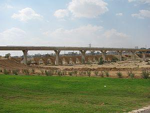 English: Turkish railway bridge on the Nahal B...