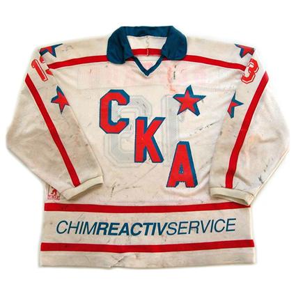 SKA Saint Petersburg 95-96 jersey, SKA Saint Petersburg 95-96 jersey