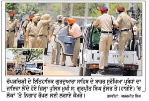 """Many Gurudwaras were turned to be """"Police Camps"""" to prevent Holocaust Memorial March"""