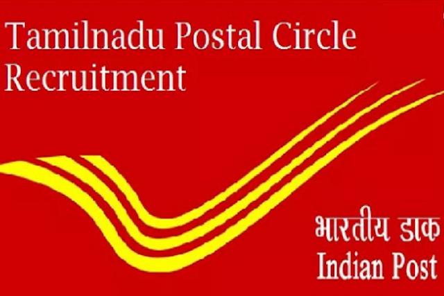 Mail Motor Service Chennai Recruitment 2021: 10वीं पास युवाओं के लिए स्टाफ कार ड्राइवर के पदों पर निकली भर्ती, पढ़ें डिटेल