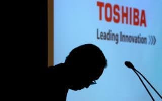 Toshiba has warned it may not survive