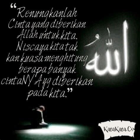 kata kata mutiara cinta  islam kata kata cinta mutiara