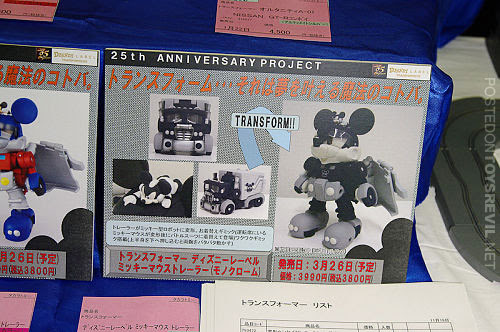 OPTIMUS-MICKEY-04