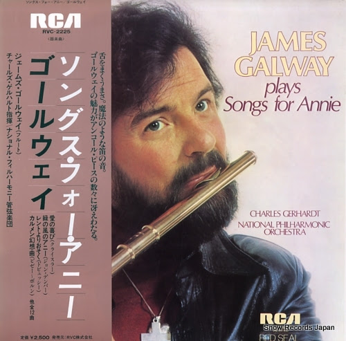 GALWAY, JAMES plays songs for annie
