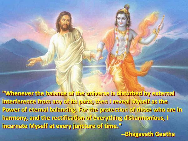 Bhagavad Gita Quotes On Life Quotes About Life