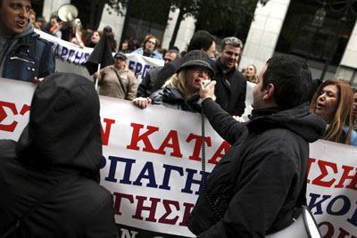 Empleados de la Organización de Vivienda Laboral (OEK), gritan lemas durante una protesta frente al ministerio de Trabajo en Atenas.- EFE