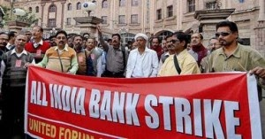 Bank Strike – Around 10 lakh Bank Employees will go on a day long strike on February 28