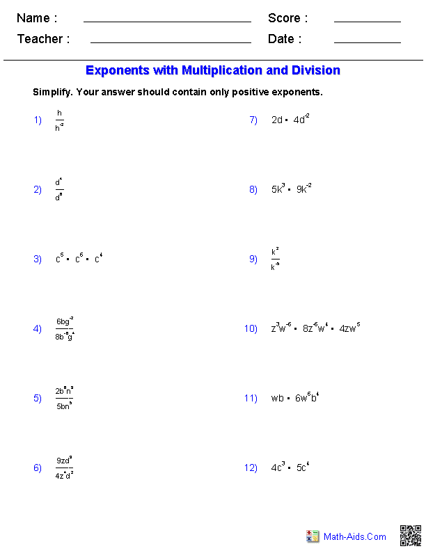 exponents multiplication division worksheet