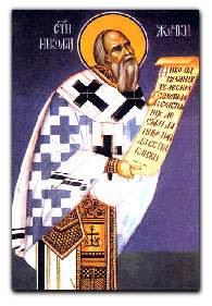 Icon of St. Nikolai (Velimirovich) of Ochrid and Zicha, Serbia