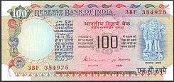 indP.86e100RupeesND19972003sig.86S.VenkitaramananWK.jpg