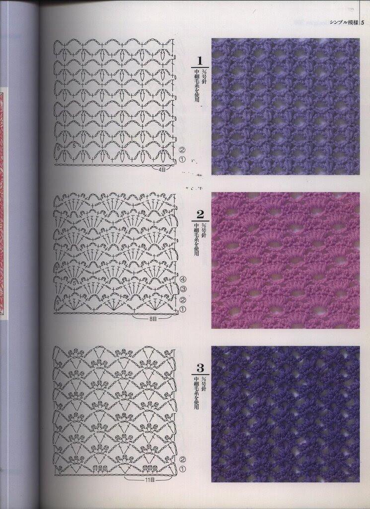 Todo Para Crear Biblioteca 200 Muestras De Puntos En Crochet