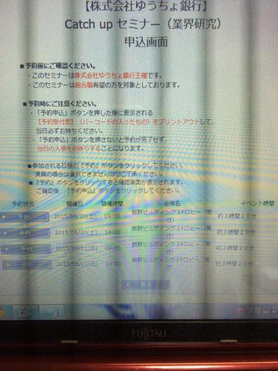 yucho_gakurekifilter (2)