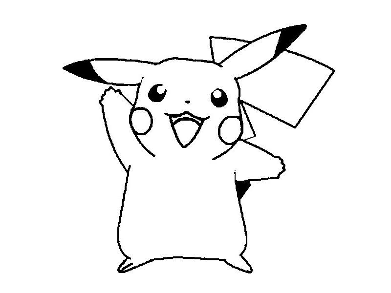 Immagini Da Stampare E Colorare Pokemon Disegno Di Rowlet Dei