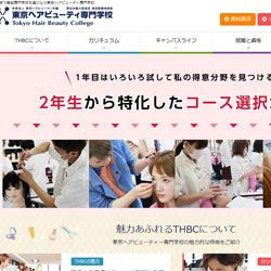 東京の美容専門学校どこがいい? その8 ログ速@2ちゃんねる  - 東京ヘアビューティ専門学校 評判