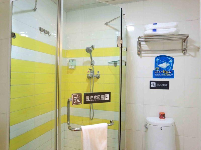 7 Days Inn Heishijiao Software Park Discount