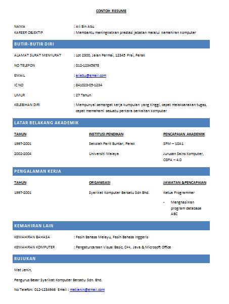 Contoh Resume Kerja Kerajaan Jawatan Kosong Kerajaan Terkini Dan Pendidikan