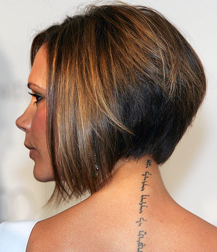 highlights for brown hair 2010. chocolate rown hair color